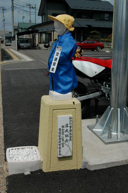 仙北本宮00390