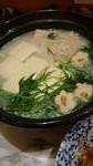 とろとろ湯豆腐