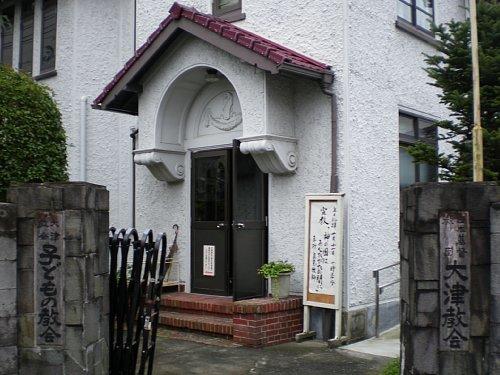大津教会・玄関