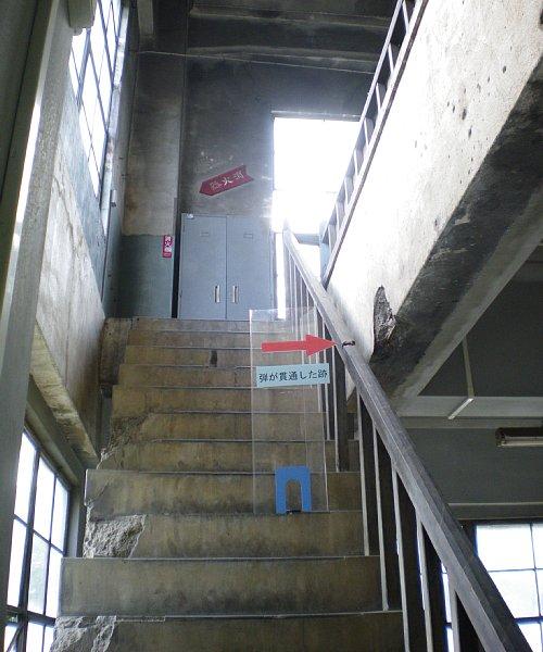 旧日立航空機㈱変電所・階段