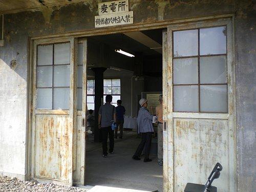 旧日立航空機㈱変電所・入口