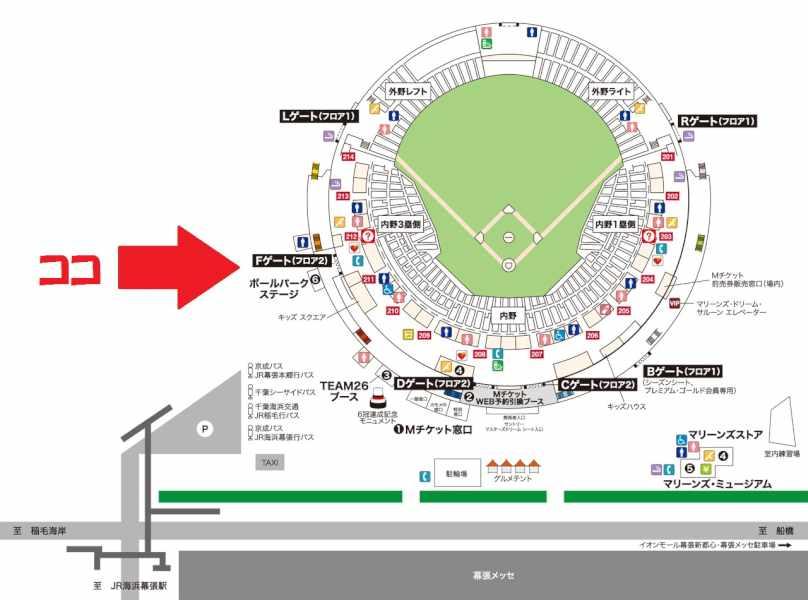 map_stadiumguide02L[1]