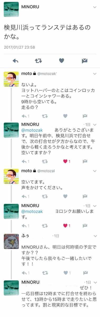 IMG_1047-vert[1]