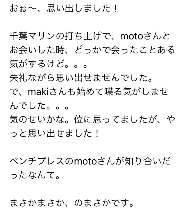 IMG_1019c.jpg
