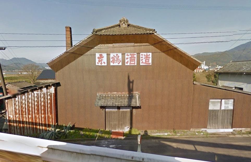 東鶴酒造1
