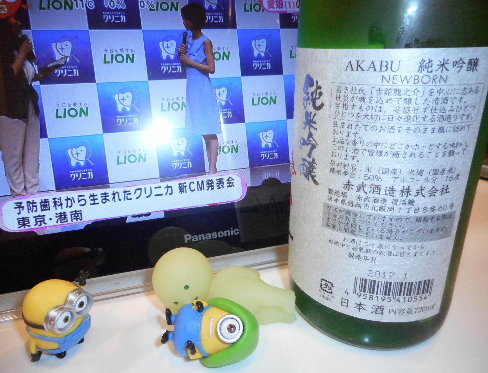 akabu_newborn_jungin28by2.jpg