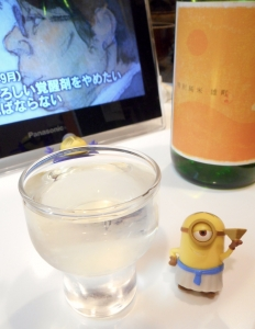 azumatsuru_omachi_arabashiri27by3.jpg