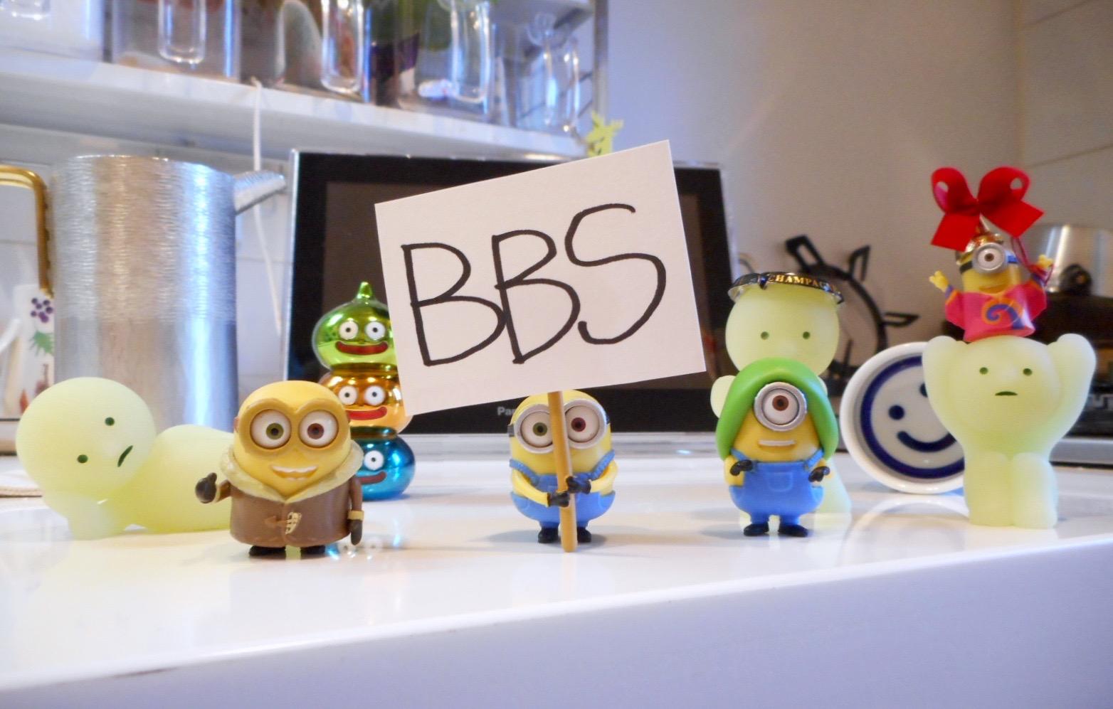 bbs1.jpg