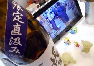 chouyoufukumusume_yamahai_junmia27by2.jpg