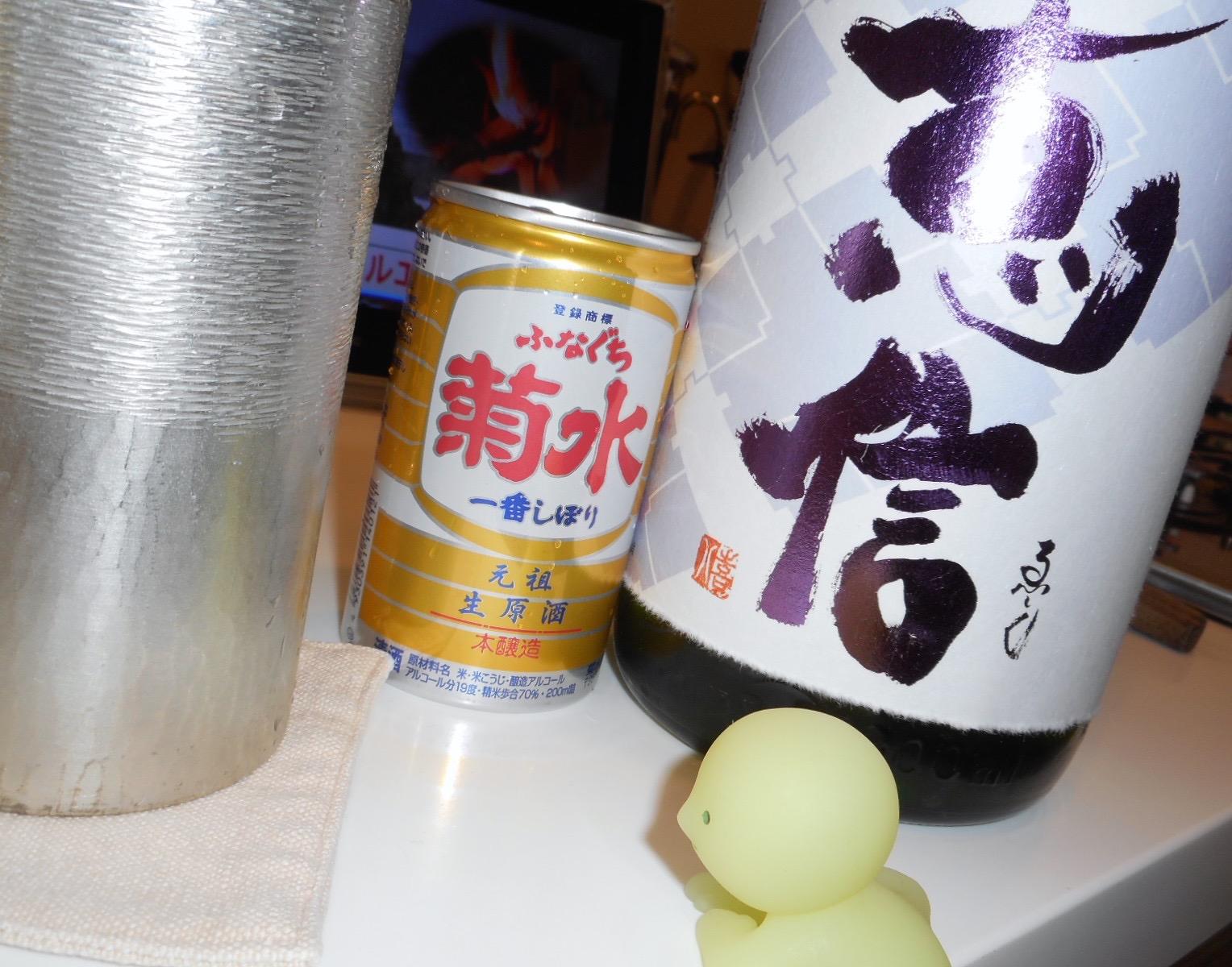 eishin_yamahai_jundai27by11.jpg