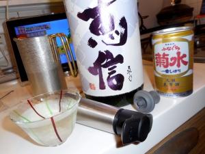 eishin_yamahai_jundai27by12.jpg