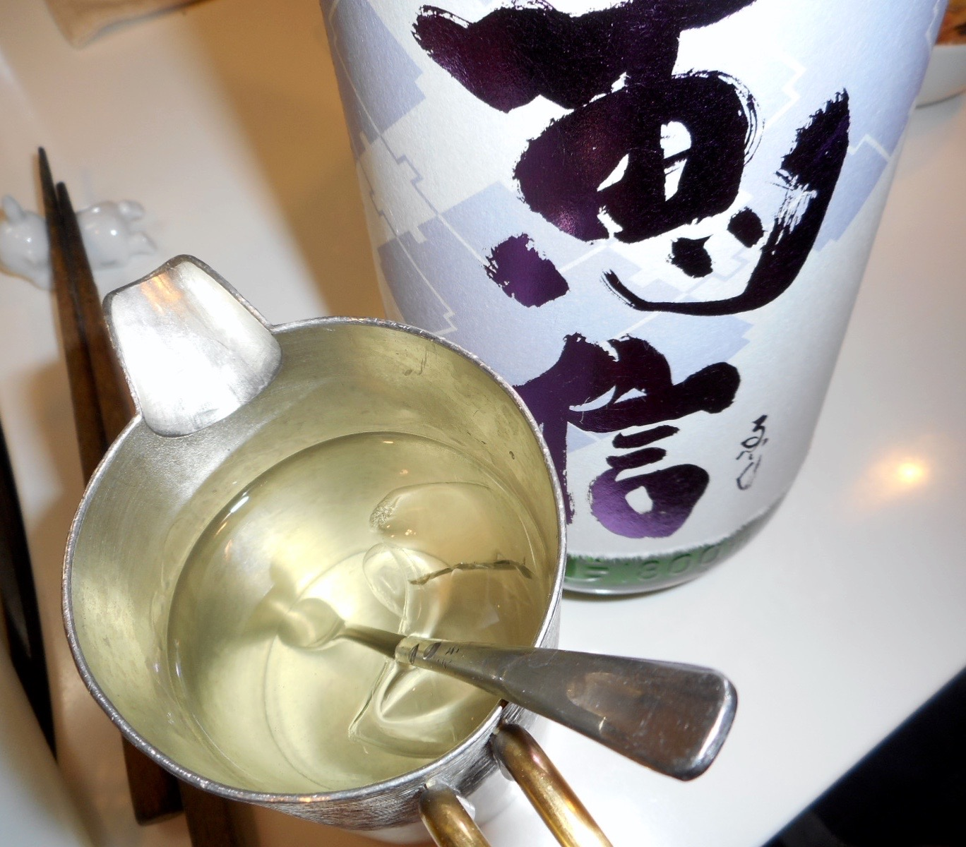eishin_yamahai_jundai27by17.jpg