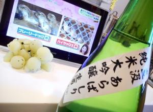 eishin_yamahai_jundai27by3.jpg