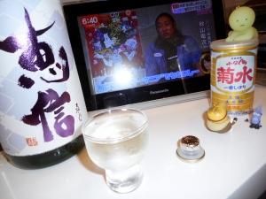 eishin_yamahai_jundai27by6.jpg