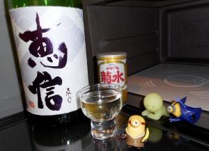 eishin_yamahai_jundai27by9.jpg