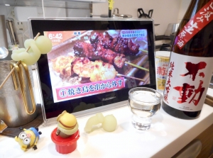 fudo_jundai_shiboritate28by4.jpg