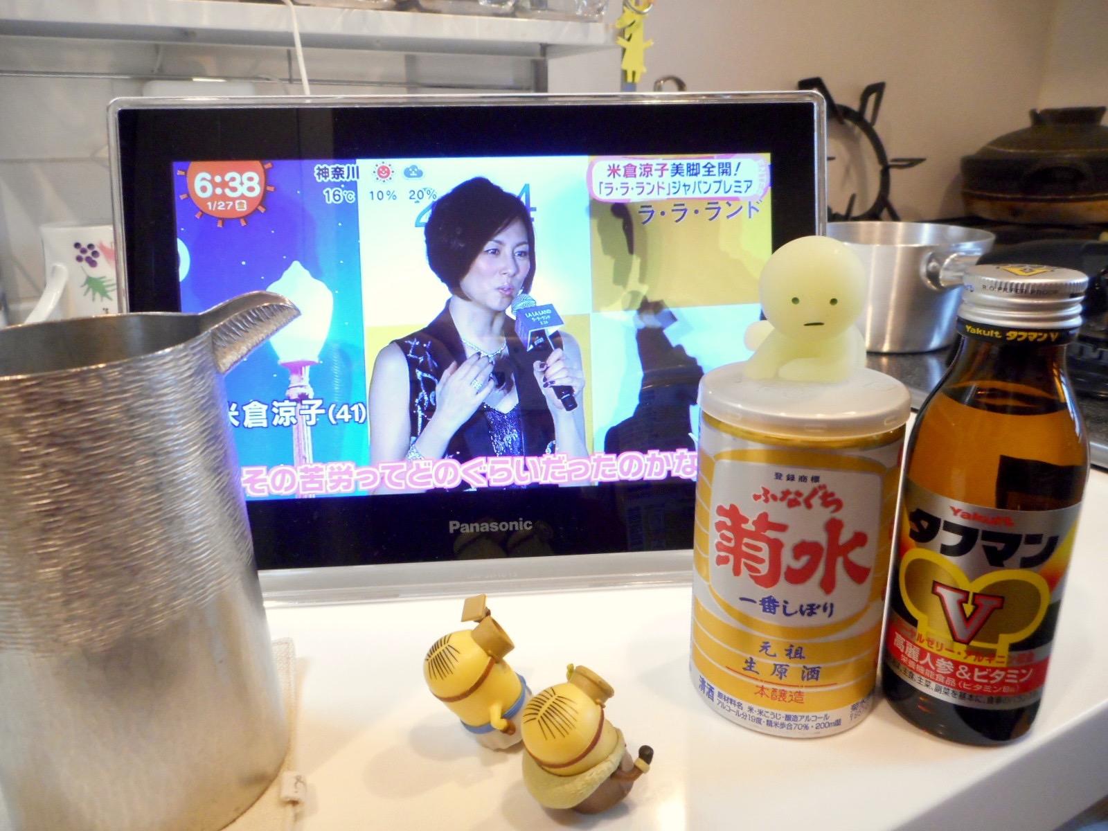 funaguchi_kikusui1.jpg