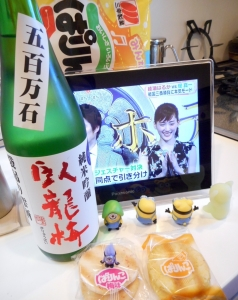 garyubai_fukuro_gohyaku28by2.jpg