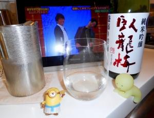garyubai_fukuro_gohyaku28by8.jpg