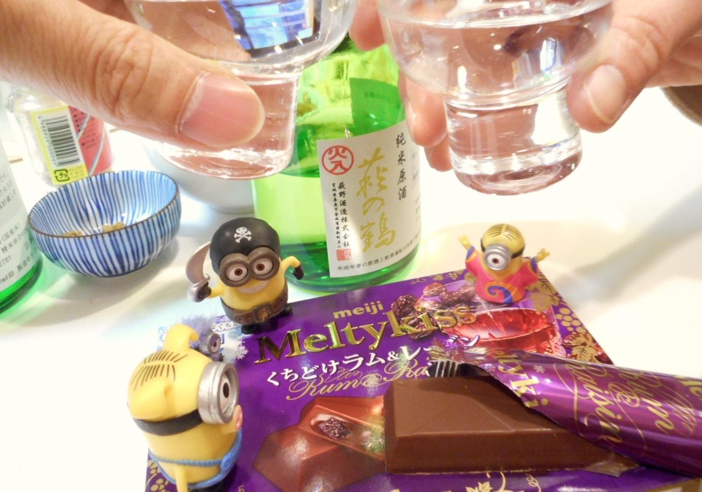 haginotsuru_kikizake_set27by12.jpg
