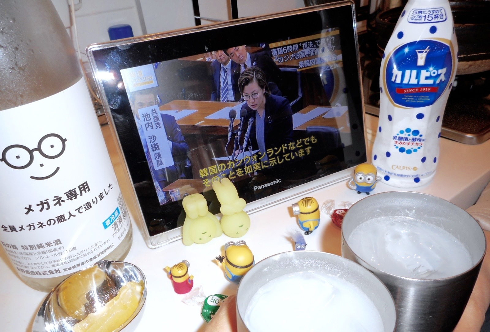 haginotsuru_megane27by23.jpg