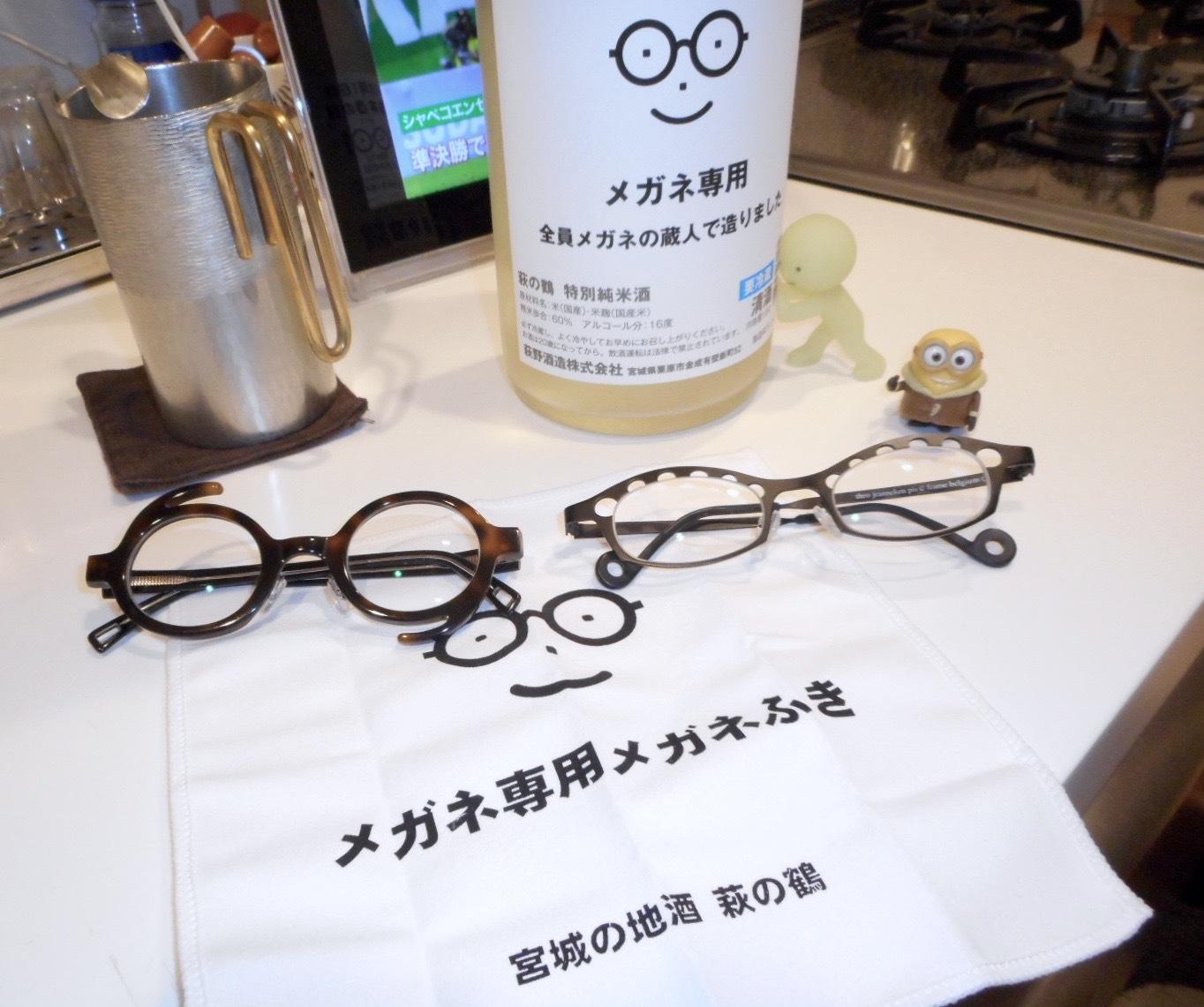 haginotsuru_megane27by7.jpg