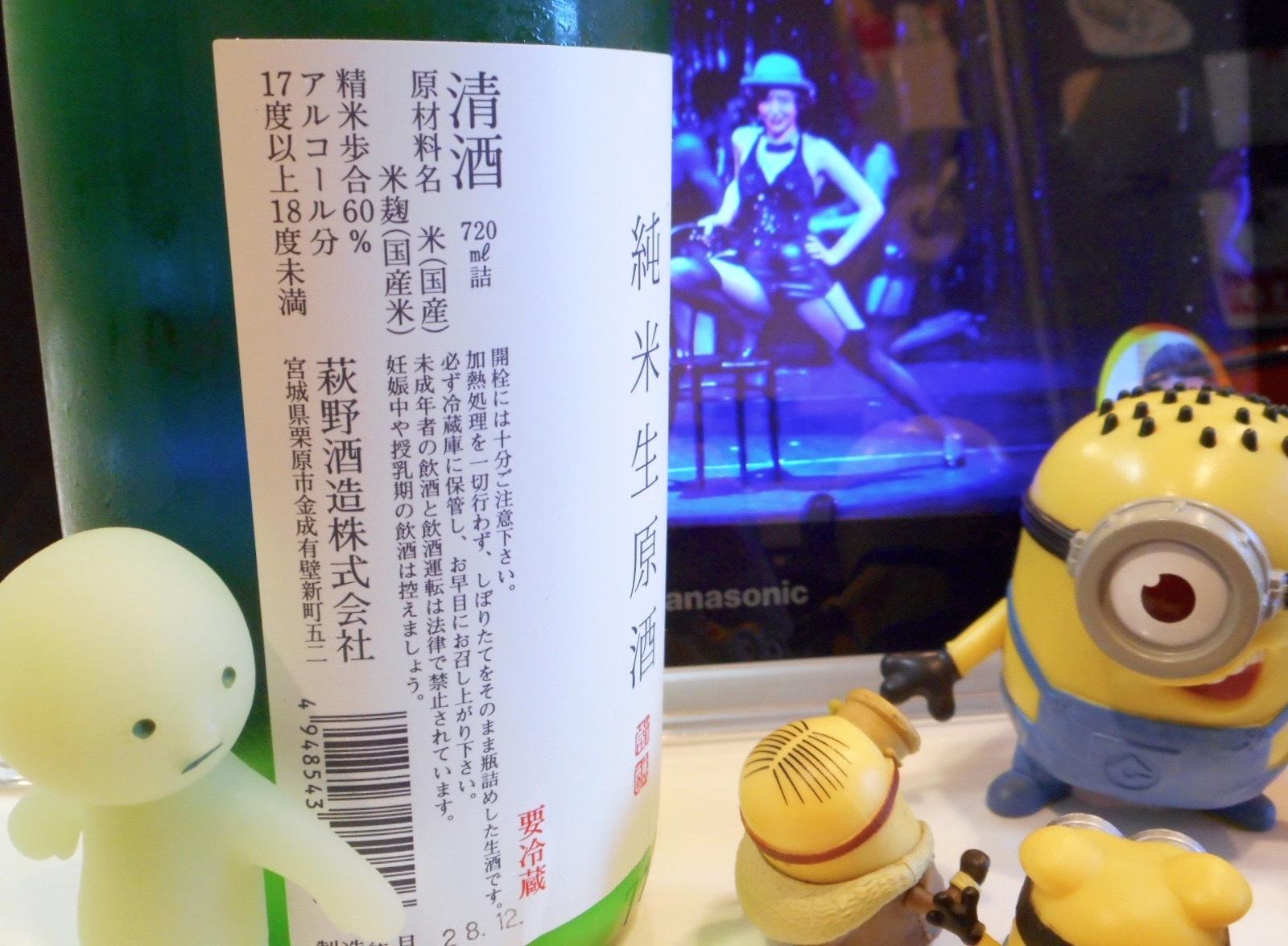 haginotsuru_shiboritate28by2.jpg