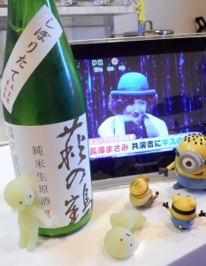 haginotsuru_shiboritate28by3.jpg