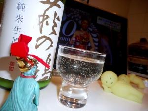 haginotsuru_shiboritate28by5.jpg