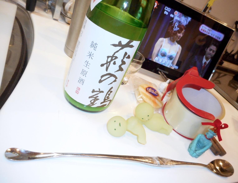 haginotsuru_shiboritate28by7.jpg