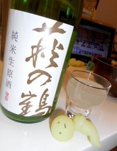 haginotsuru_shiboritate28by9.jpg