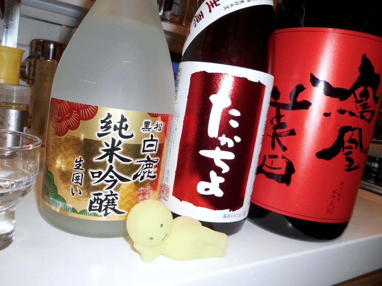 hakushika_hatsuharudayori_jungin27by5.jpg