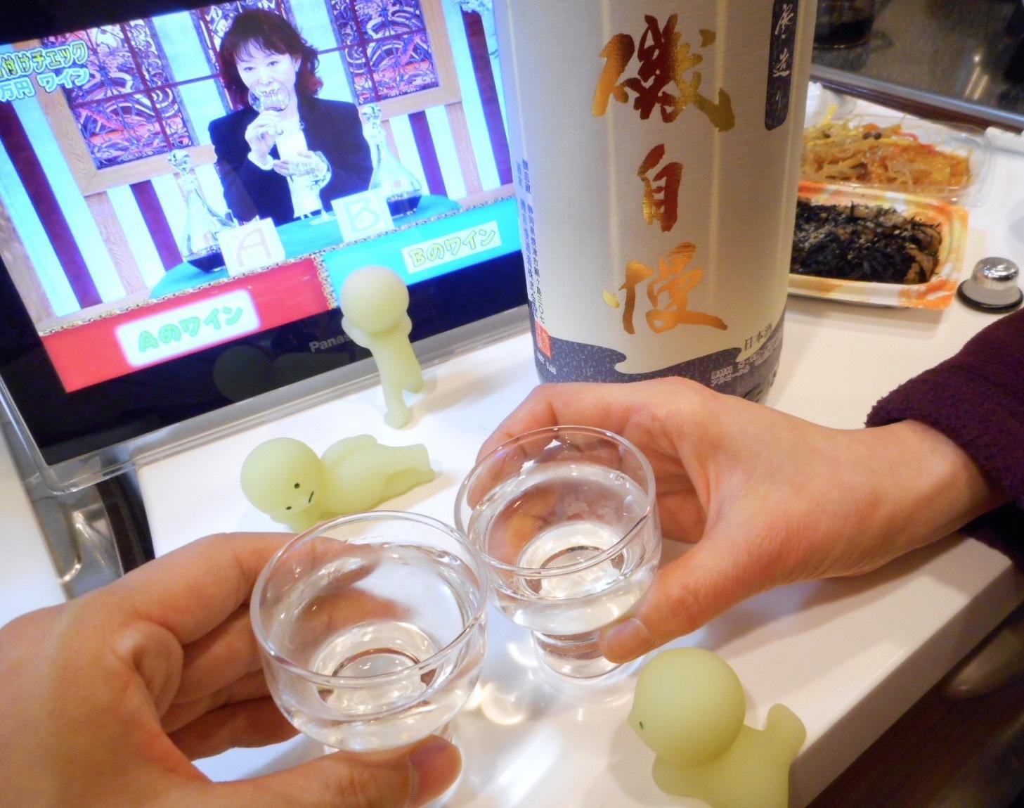 isojiman_shiboritate_honjozou28by5.jpg