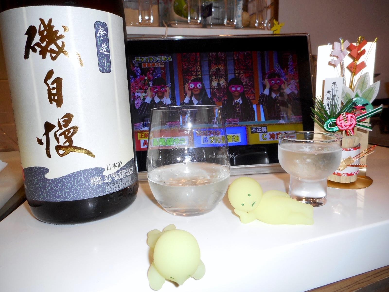 isojiman_shiboritate_honjozou28by7.jpg