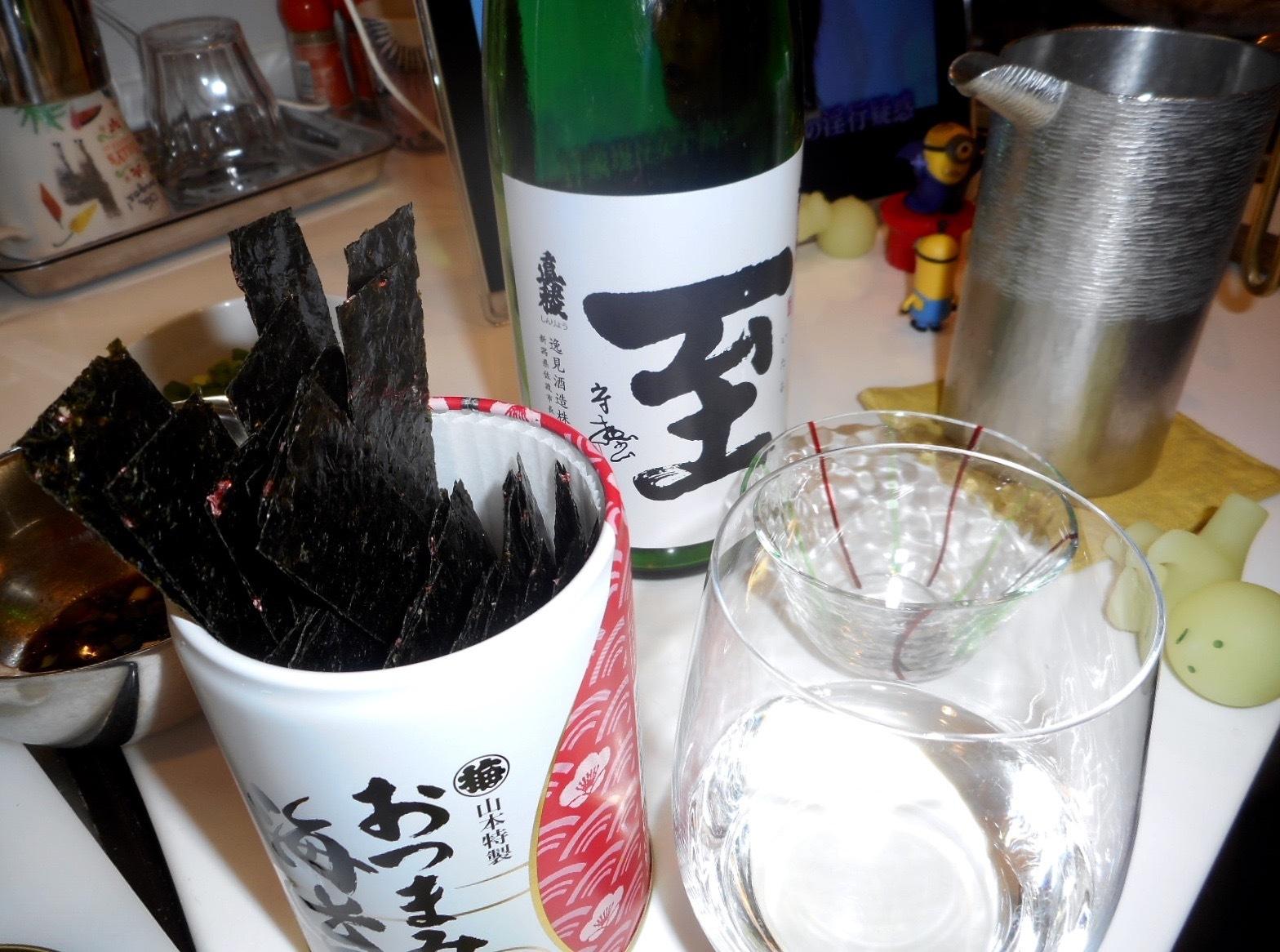 itaru_junmai_honnama28by10.jpg