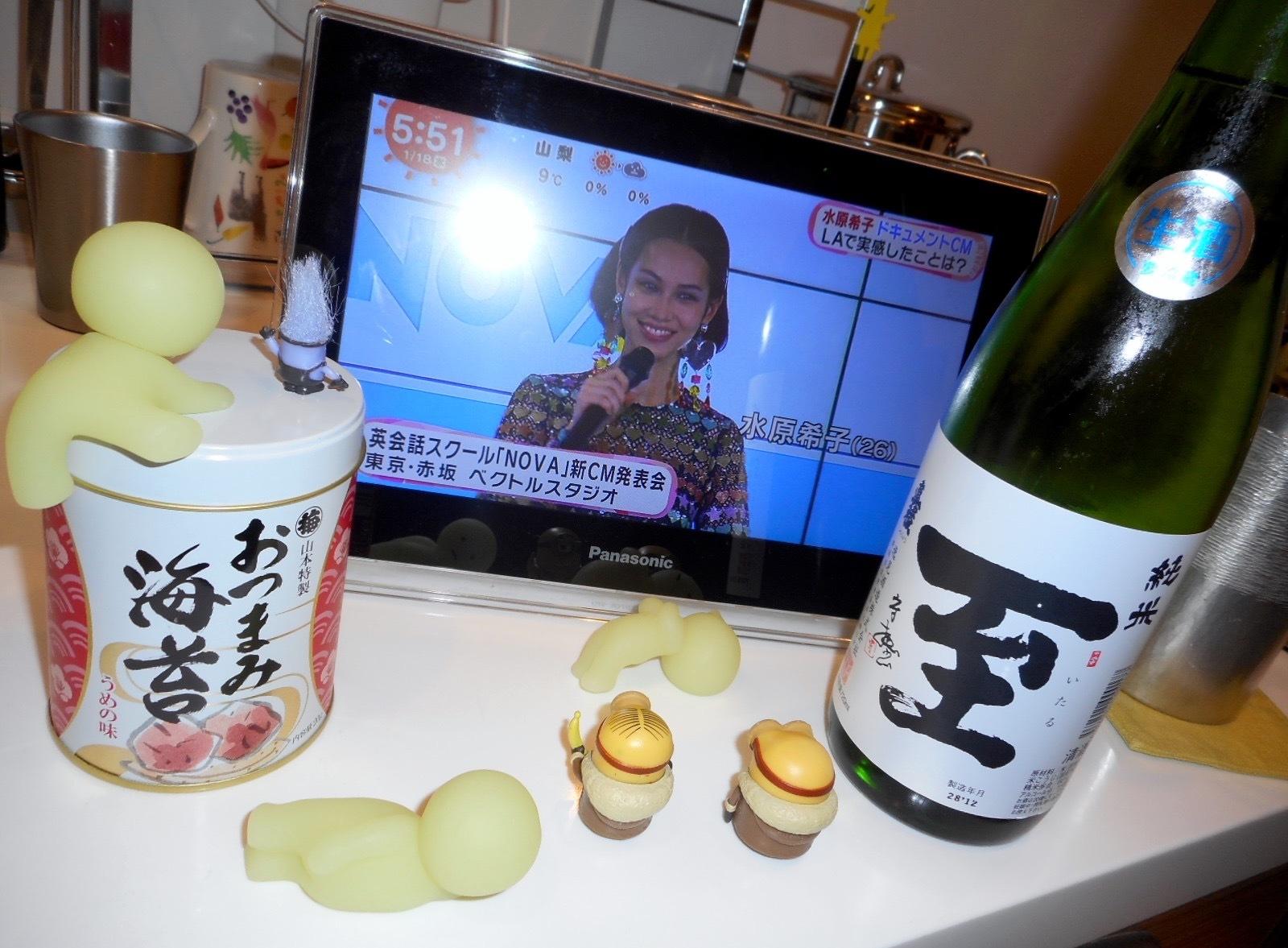 itaru_junmai_honnama28by2.jpg