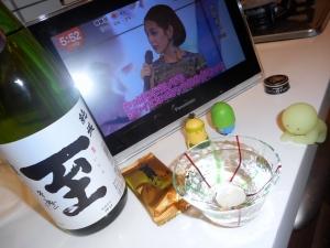itaru_junmai_honnama28by4.jpg