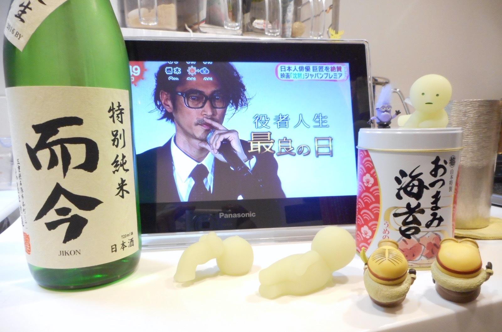 jikon_tokujun_gohyaku_nama28by1.jpg