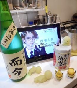 jikon_tokujun_gohyaku_nama28by2.jpg