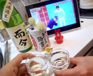 jikon_tokujun_gohyaku_nama28by4.jpg