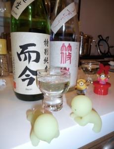 jikon_tokujun_gohyaku_nama28by5.jpg