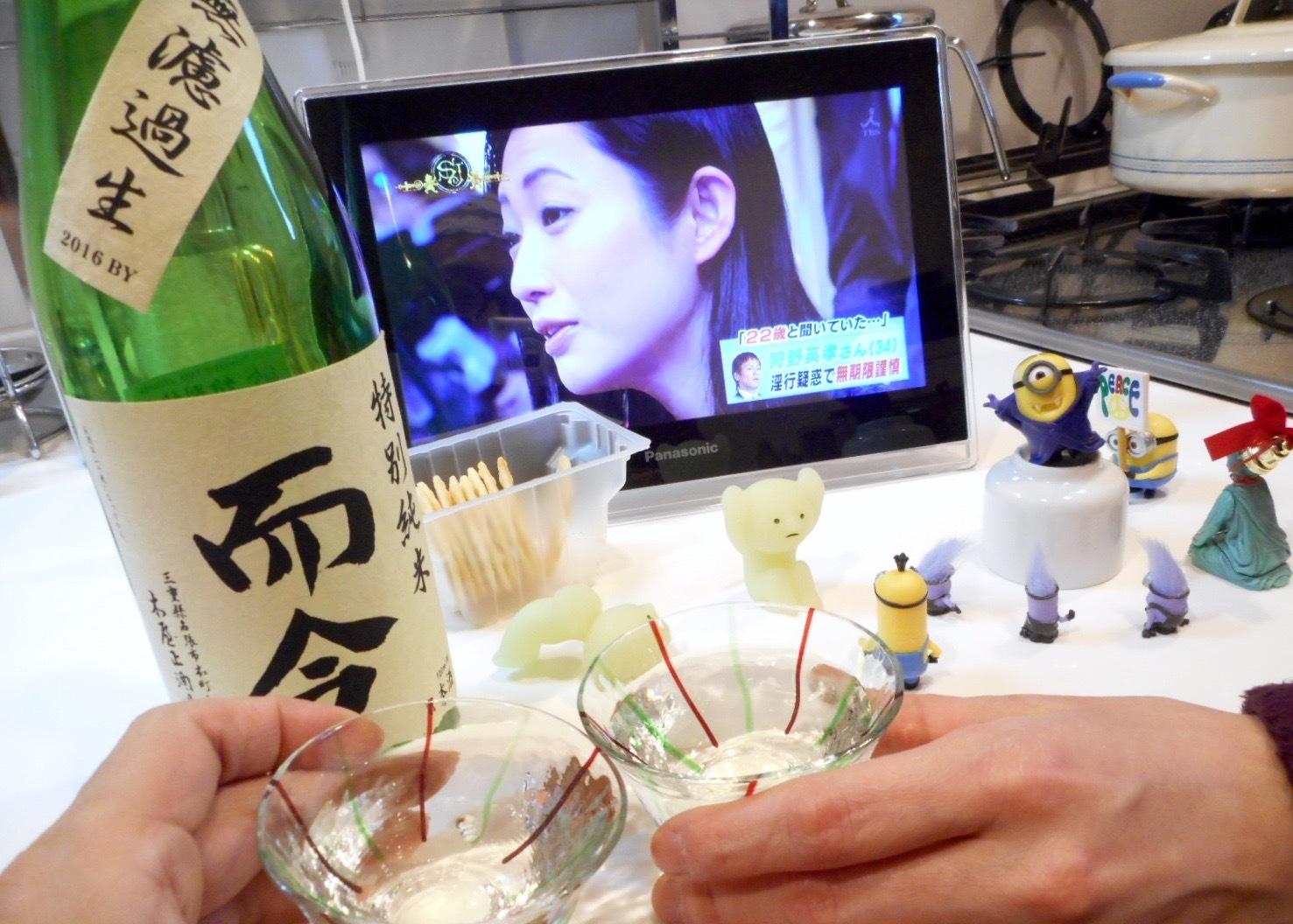 jikon_tokujun_gohyaku_nama28by6.jpg
