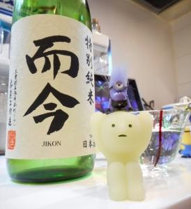 jikon_tokujun_gohyaku_nama28by7.jpg