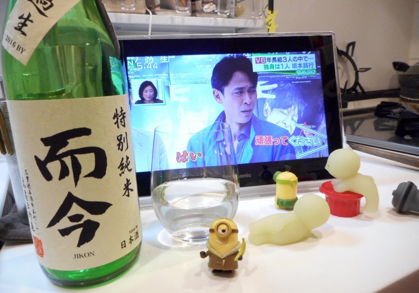 jikon_tokujun_gohyaku_nama28by8.jpg