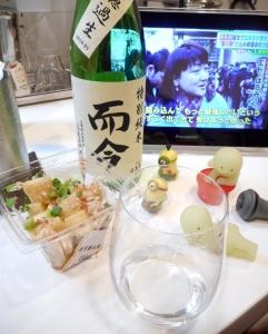 jikon_tokujun_gohyaku_nama28by9.jpg