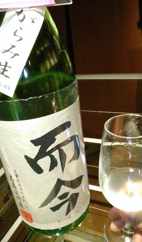 jikon_tokujun_origarami28by1.jpg