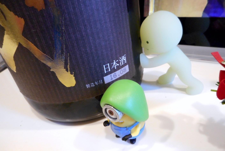 juyondai_gokujou27by5.jpg