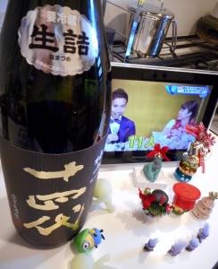 juyondai_gokujou27by6.jpg