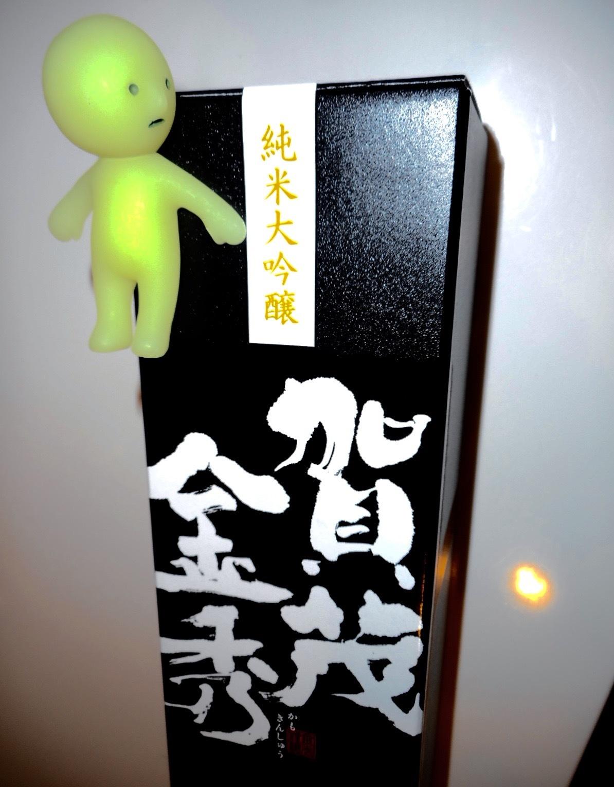 kamokin_jundai_senbon27by5.jpg