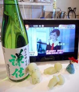 kenshin_jungin_gohyaku_nama28by3.jpg